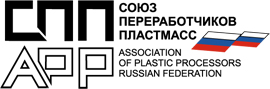 Alliance of plastics processors in favour of the establishment of the state subsidies for the purchase of polymers